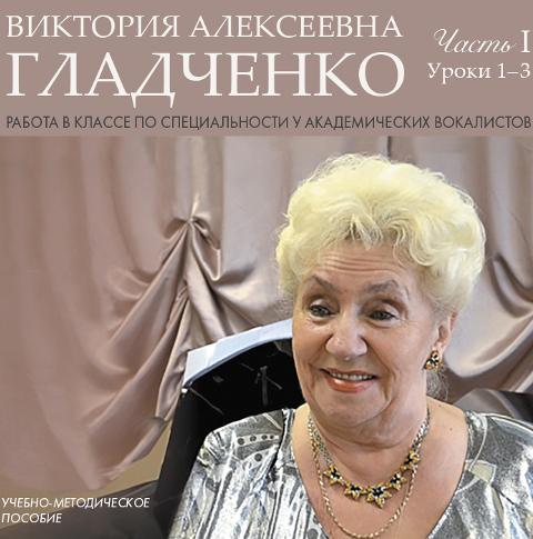 gladchenko1.jpg